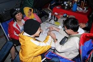 camping-play-card